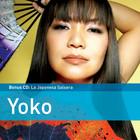 Yoko Mimata 1