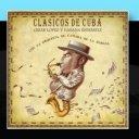 Cesar Lopez y HE Clasicos de Cuba 2007