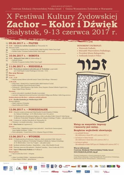 Yaron Gershovsky Zachor Festival 2017